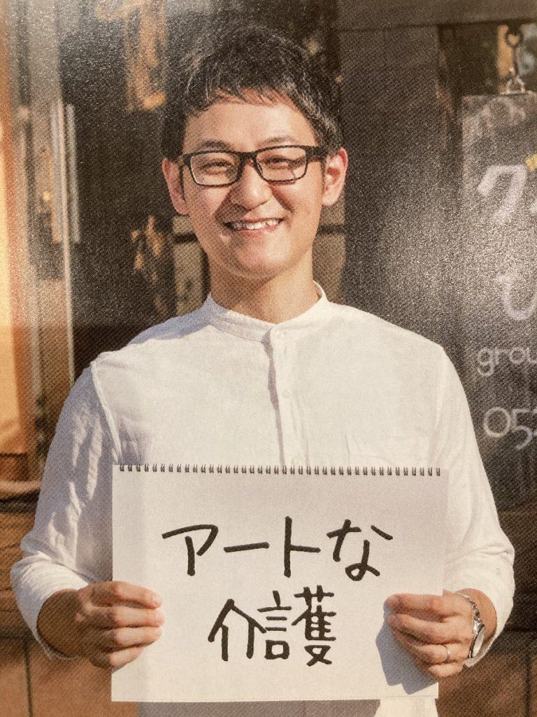 瀧波 康介